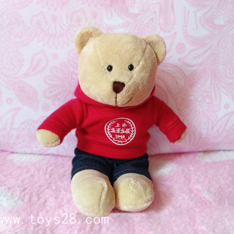 必威体育app 下载地址厂家定制穿衣泰迪熊必威体育betway777娃娃