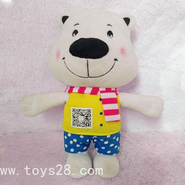 深圳玩具厂家定制企业二维码博士熊必威体育betway777必威体育app 下载地址